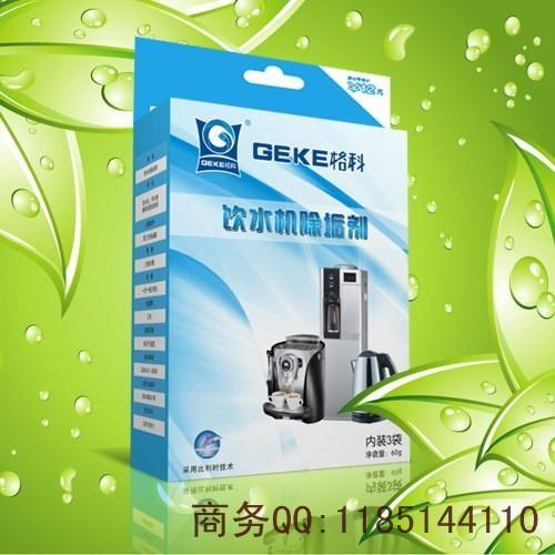 品牌电器商OEM产品-饮水机除垢剂 1