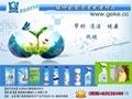 节能环保绿色的创业新项目