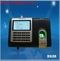 供应指纹考勤机系统 4