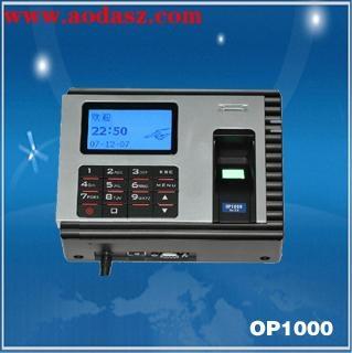 供应指纹考勤机系统 5
