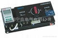 NZQ30系列双电源自动转换开