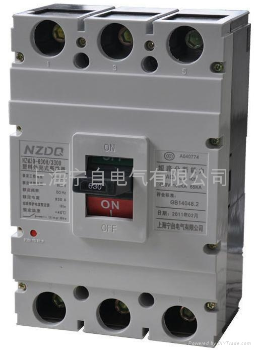 NZM30L漏电式断路器 1