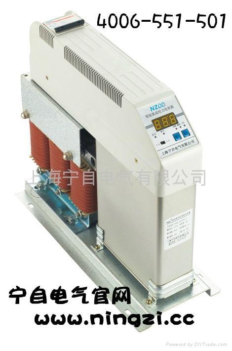 抗谐波型智能电力电容器 1