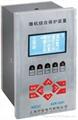 NZR微机综合保护装置