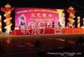 广州舞台搭建出租