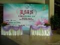 广州市会议策划布置