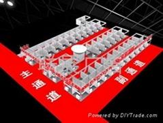 广州标摊搭建出租