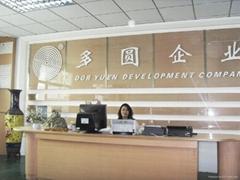 多圓防震絕緣材料(深圳)有限公司