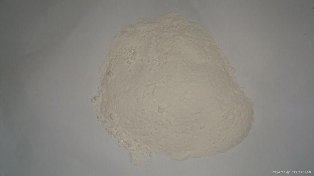 2,6-二羟基苯甲酸 1