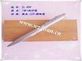 SL-806 Laser pointer pen with torch pen 2