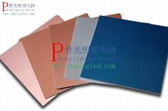 Aluminum Base Copper Clad Laminate