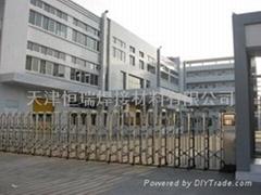 天津恒瑞焊接材料有限公司