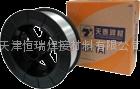 天泰TGS-309LSi焊丝