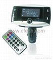 New style  car mp4 player for SD slot &Usb flash drives with bluetooth