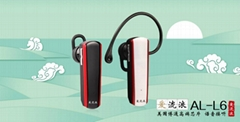 2013 Newest Bluetooth Headset ,Bluetooth earphone  for all mobile phone ,ps2 ps3