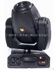 575W Moving Head Spot Light