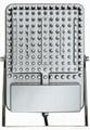 40W LED投光燈 2