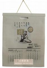 杭州廠家批發定做創意無紡布挂曆