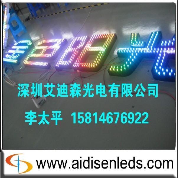 供應LED外露發光字燈串 1