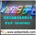 供應LED外露發光字燈串