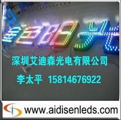 供应LED外露发光字灯串
