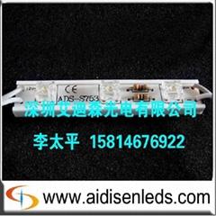 供应LED发光模组