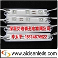 供應LED發光字模組