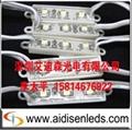 供應LED3528貼片模組