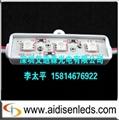供應LED5050貼片模組