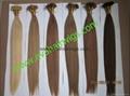 100% remy keratin pre-bonded hair