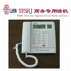 Samsung skp-60nx 中小型集团电话交换系统