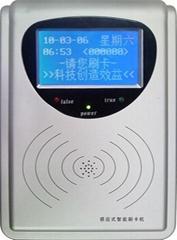 GPRS语音考勤机