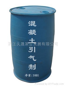 赛珀尼三萜皂甙混凝土引气剂 1