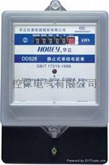 DDS28電子電表