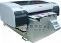 木製相框花紋圖案噴墨印花機