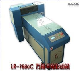 PC泡沫板壁畫彩色花紋圖案打印機 2