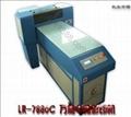 儀器表盤圖案彩繪噴墨打印機 2