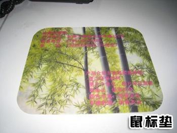 硅膠鼠標墊製作精美圖案印花機 1