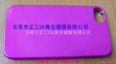 UV镀彩色水珠