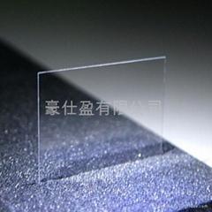 液晶片玻璃片 (G5/6/7)