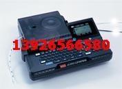 MAX線號印字機
