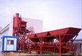 Concrete mixing plant(HZS25)