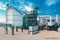 Asphalt mixing plant(LBJ3000)