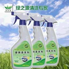 绿之源厨房常用油烟机清洗剂