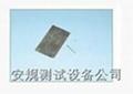 0.06mm灼热丝标准测试银箔
