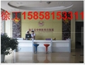 杭州朗开医院无线呼叫器 2