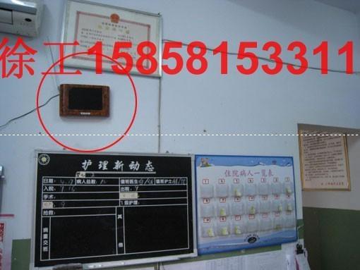 杭州朗开医院无线呼叫器 3