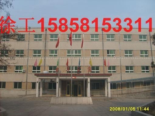 朗开江苏养老院无线呼叫器 1