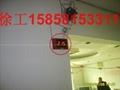 朗开江苏养老院无线呼叫器 2
