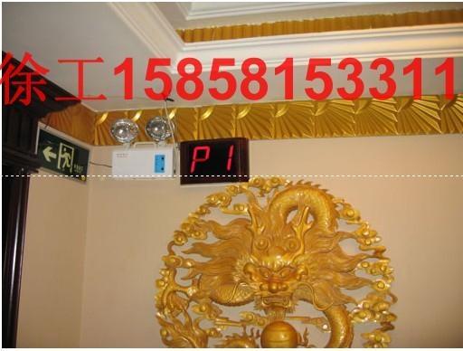 温州棋牌室无线呼叫器 1